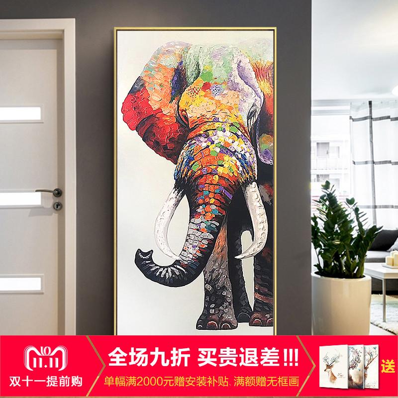入户过道挂画大象壁画现代简约玄关装饰画纯手绘油画客厅竖版欧式
