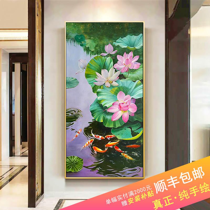 新中式手繪油畫豎版走廊過道九魚圖招財風水荷花掛畫玄關裝飾畫