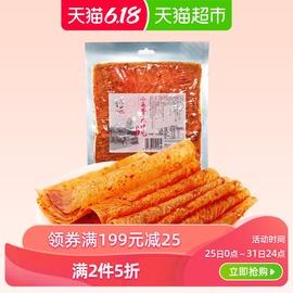 雪伟小马哥辣条老式大辣片香辣110g零食豆干豆皮童年8090怀旧图片