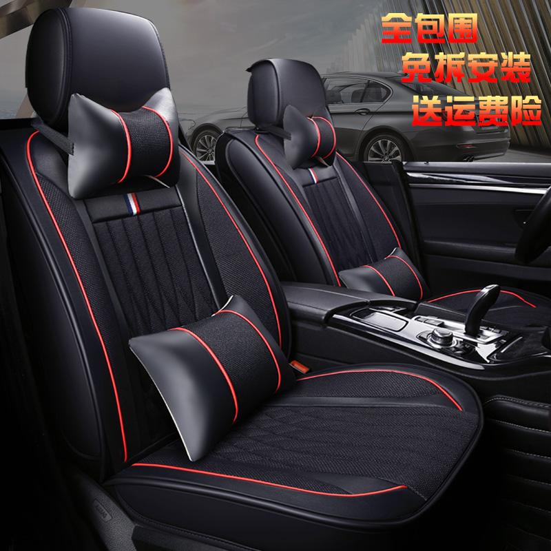 新款JMC江铃宝典 域虎 五十铃-D-MAX皮卡车汽车座套冰丝皮革坐垫