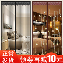 Summer Velcro anti mosquito curtain screen high-grade magnetic screen door anti fly household partition anti mosquito and non perforated