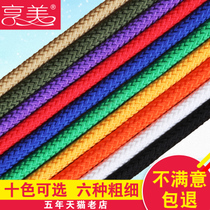 ? ㊣ rope Bundled rope nylon rope clothesline by curtain pull rope outdoor handmade diy knitting rope wear-resistant color