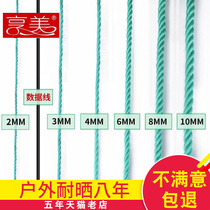 ? ㊣ rope Bundled rope nylon rope clothesline dried by lorry pull rope plastic rope outdoor hand-woven wear-resistant