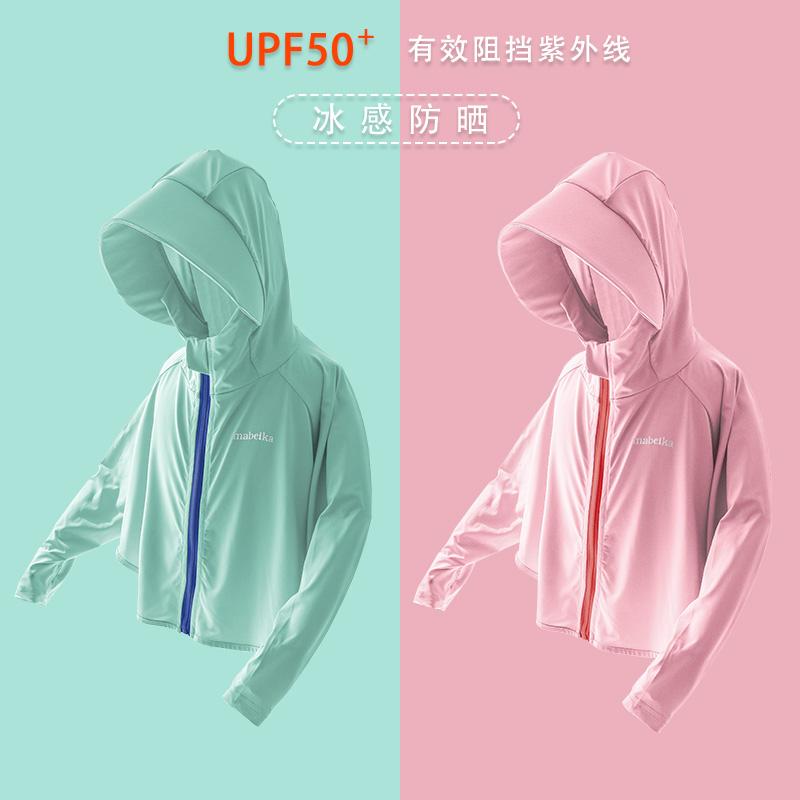 UPF50+儿童连帽防晒衣男女童夏紫外线透气皮肤衣宝宝外套空调衫薄