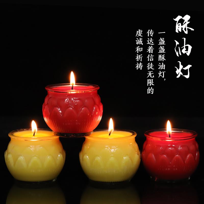 Масленные свечи Артикул 590773420947
