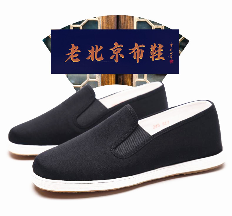 Old Beijing cloth shoes handmade nano bottom mens shoes dress cloth shoes office driving leisure breathable single shoes