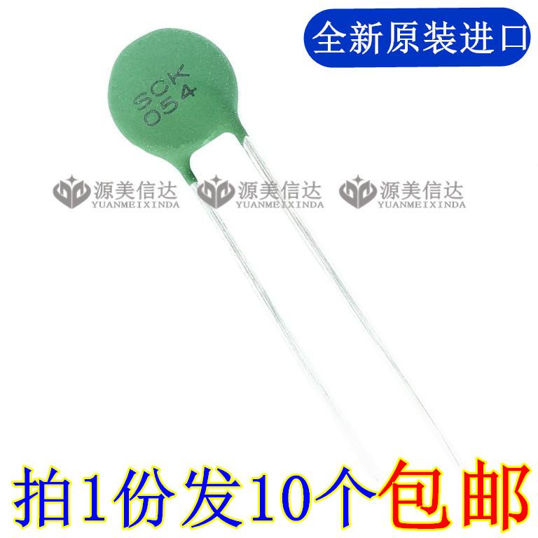 进口原装sck054 sck10054绿色电阻