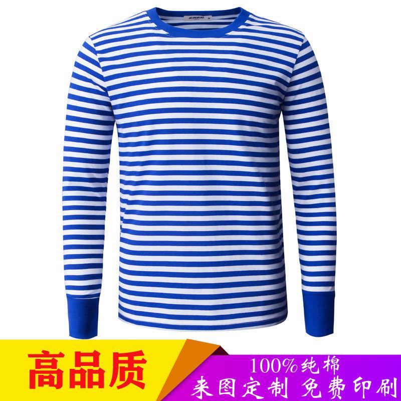 秋季の復古の海魂のシャツの男性の丸首の長袖Tシャツの純綿の青いストライプは底のゆったりしている上着の団体を打って注文します。