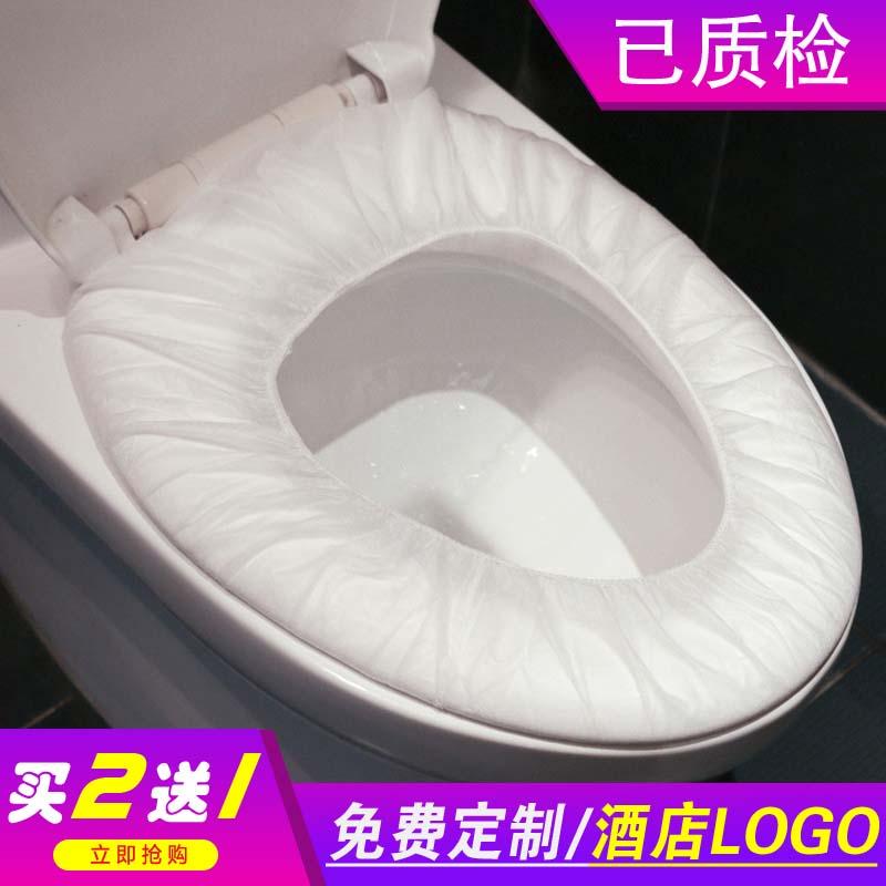 一次性马桶垫旅行粘贴旅游加厚便携套入式无纺布坐便套孕产妇通用