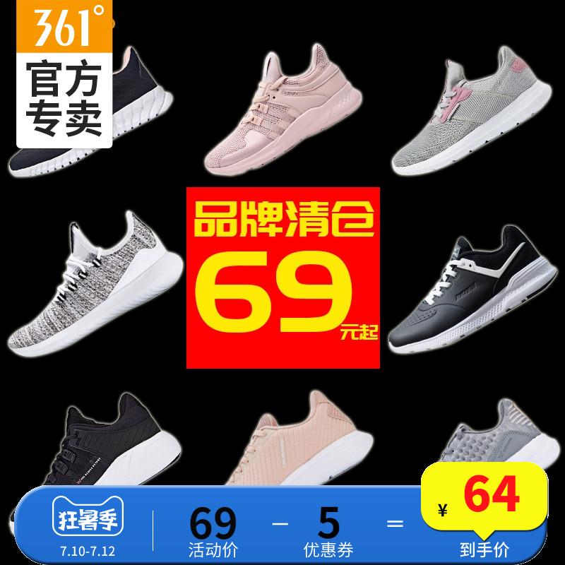 361运动鞋女2020夏季断码清仓正品透气网面鞋子361度女鞋跑步鞋网