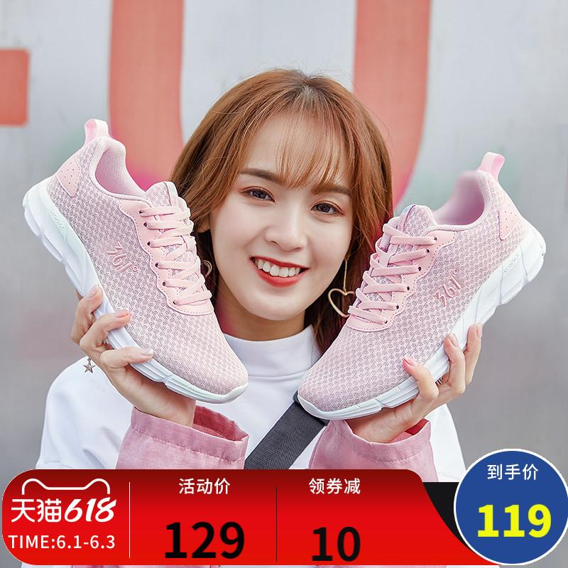 361女鞋运动鞋2021年春季新款轻便软底跑鞋减震361度网面跑步鞋女