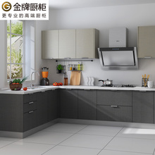 Gold Kitchen Cabinet Customized Integrated Kitchen Cabinet Armani Modern Simple Economy Customized Cabinet Door Customized