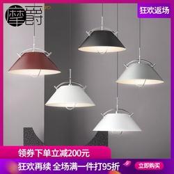 摩爵北欧餐厅吊灯网红灯饰吧台灯具现代简约创意卧室床头饭厅吊灯