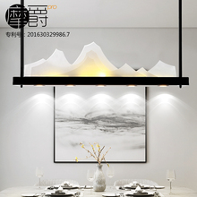 Moroccan new Chinese landscape pendant lamp, Nordic designer, artistic creativity, individuality restaurant light engineering Zen lamp