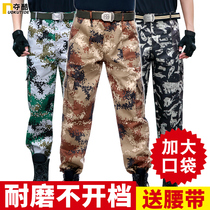 Camouflage pants mens army pants loose wear-resistant special forces outdoor overalls summer thin military training female camouflage pants