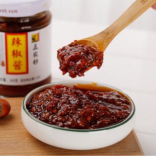 河南特產蘭考五農好醬辣椒醬210g 玻璃瓶超辣 調味醬香辣醬下飯醬
