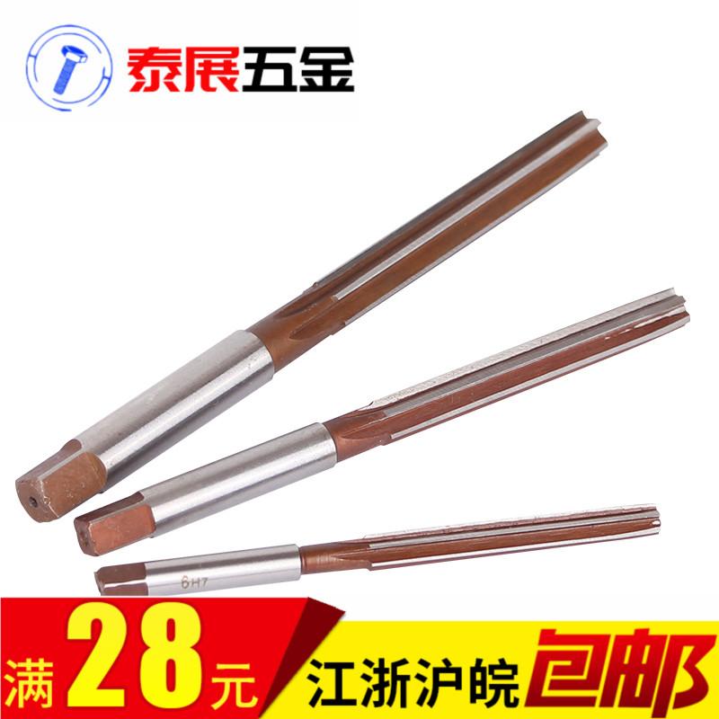 上海仓31H7-35H7直柄手用铰刀合工钢绞刀手用捻把直槽手用铰刀