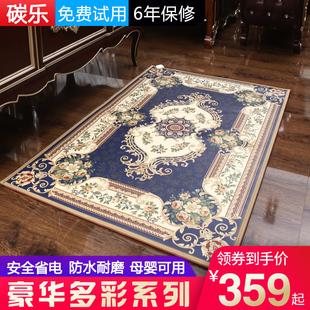 碳乐韩国地暖垫碳晶地暖垫家用电热地毯加热移动暖脚垫客厅地热垫图片