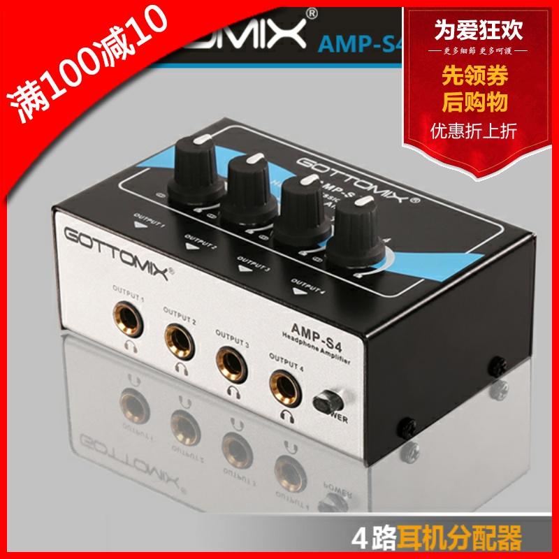 Компактные усилители Артикул 560718698016