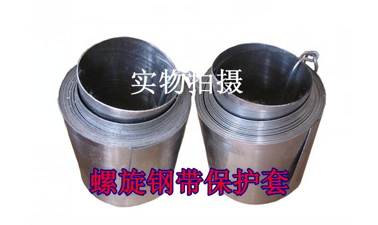 Machine tool spiral steel belt protective cover ball screw protective cover metal steel screw protective cover telescopic dust cover