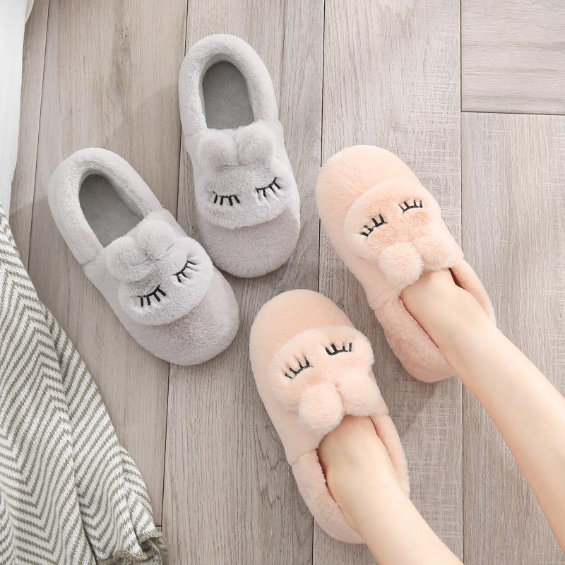 Детская домашняя обувь Артикул 580297682874