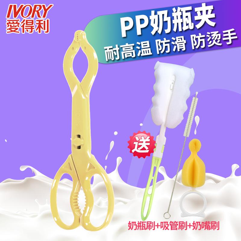 Любовь suntory ребенок бутылочка для кормления клип высокотемпературные скольжение дезинфекция бутылочка для кормления монтаж новорожденных бутылочка для кормления клип подлинный pp
