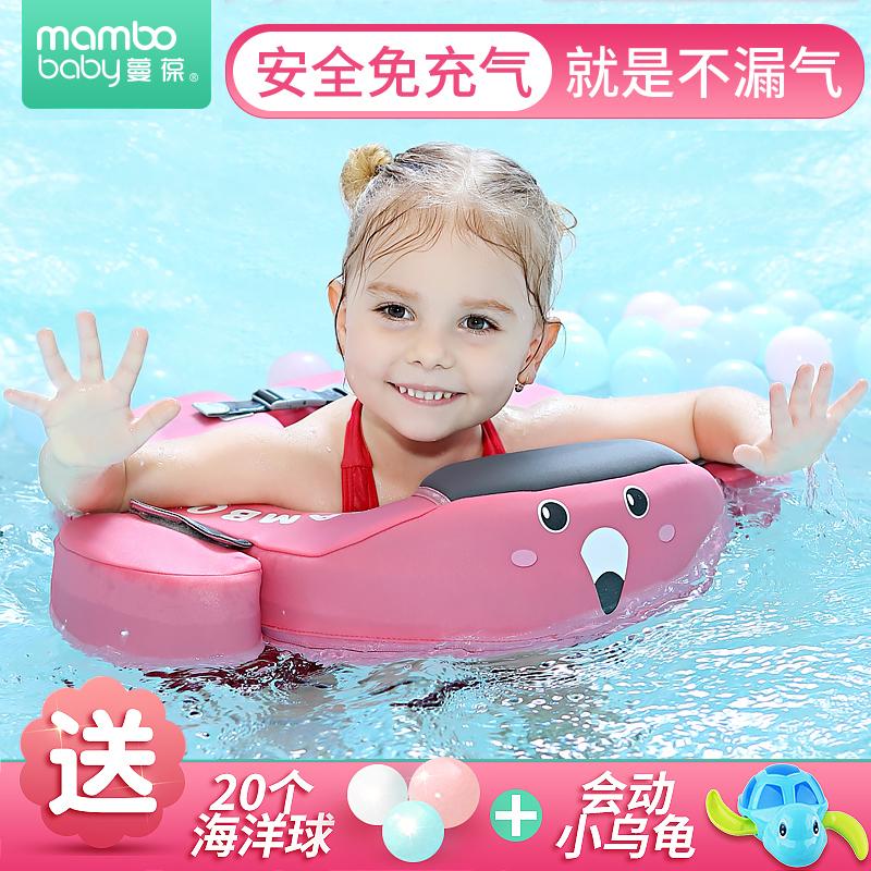 蔓葆婴儿游泳圈趴圈免充气0-6岁小孩幼儿童泳圈防侧翻宝宝腋下圈