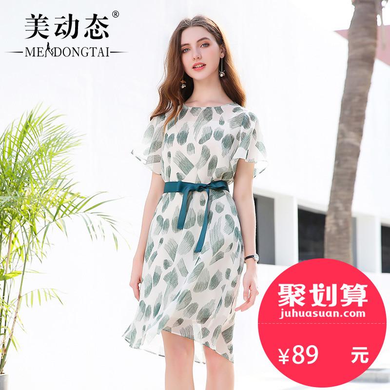 美动态大码女装遮肉时髦套装胖mm夏季2018新款洋气雪纺连衣裙减龄
