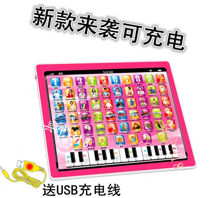 儿童平板触屏点读机Ipad幼儿早教学习机小孩0岁以上1-3-7岁可充电