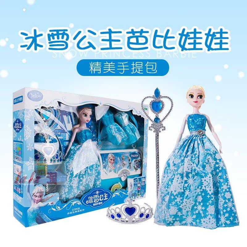 儿童梦幻巴比别墅冰雪奇缘爱莎公主玩具小女孩艾沙幼儿园姐妹艾莎