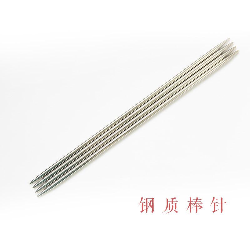 新妈咪手作毛衣针 编织工具钢针钢质环形针套装手工棒针毛线钩针