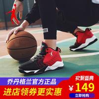 乔丹格兰篮球鞋男鞋春季2019新款跑步鞋休闲网面透气跑鞋运动鞋男