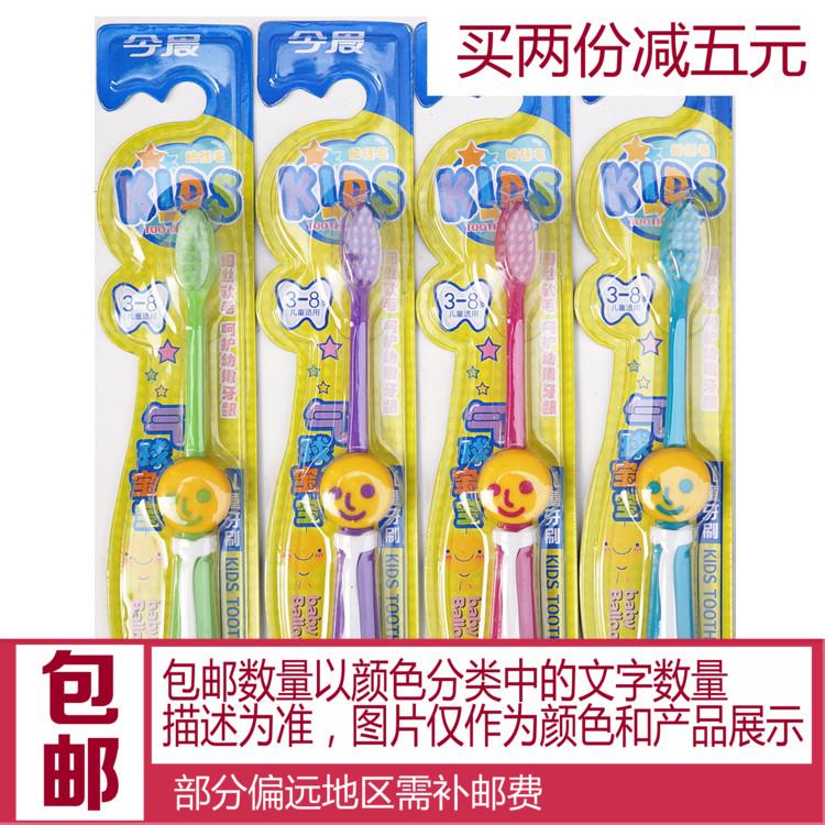 包邮30支 今晨5108气球宝 细丝软毛卡通柄儿童牙刷 3-8岁用