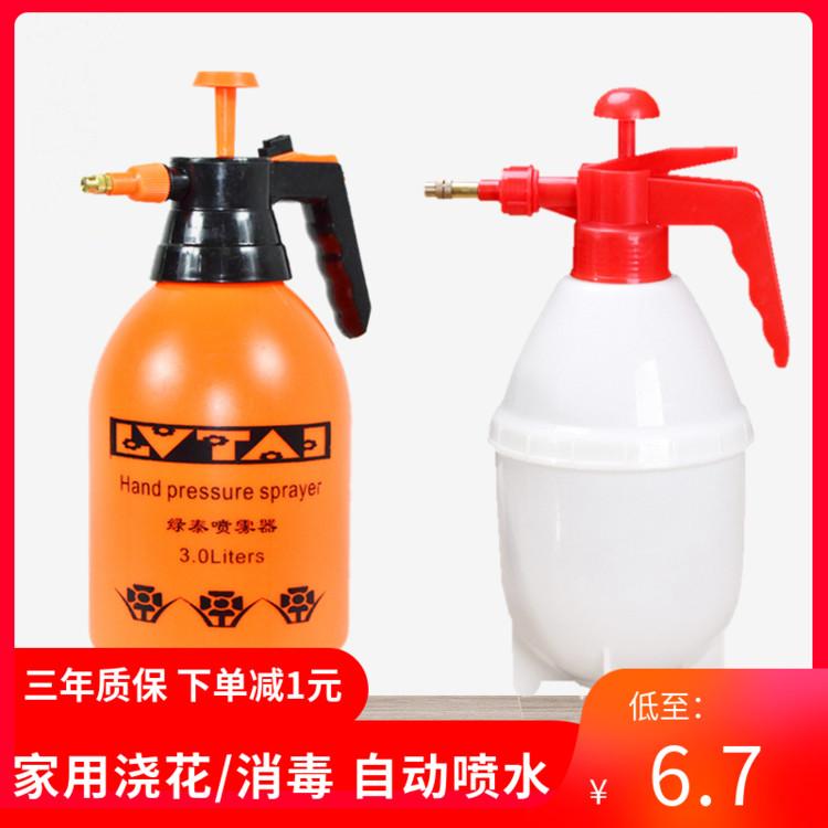 噴水壺澆花噴壺家用消毒氣壓式噴霧器灑水壺噴霧器洗車花卉多肉壺