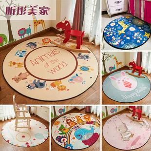 圆形地毯卡通儿童毯 客厅卧室房间床边床前茶几吊篮电脑椅子地垫