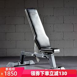 马西哑铃凳专业商用卧推凳健身凳