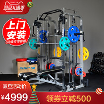 Smith Machine comprehensive trainer home crouching push deep squat rack bird gantry multifunctional combination fitness Equipment