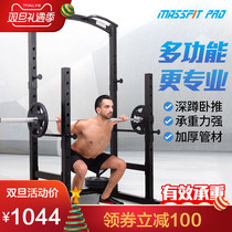 Frame Squat rack Crouching push rack home single double lever bell frame weightlifting bed Barbell Rack