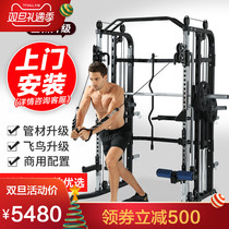 Commercial Gantry integrated trainer double pull Smith machine bedroom push deep squat rack Parallel bar bird strength trainer