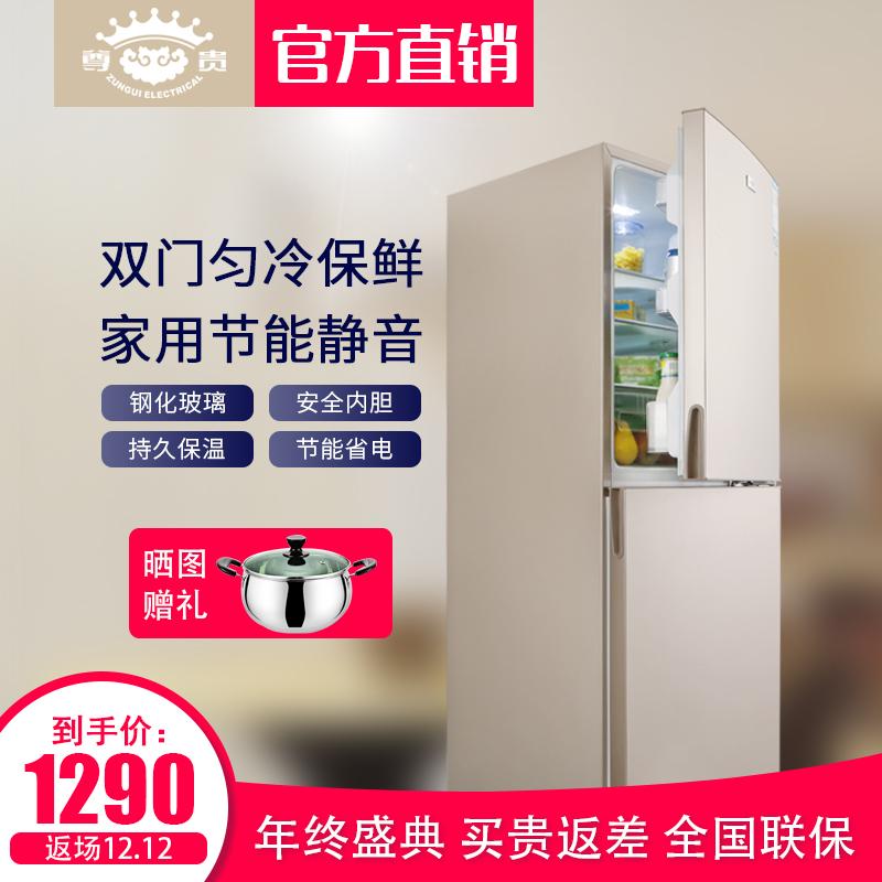 家用节能型小双门冰箱两门电冰箱匀冷双门冰箱158UBCD尊贵