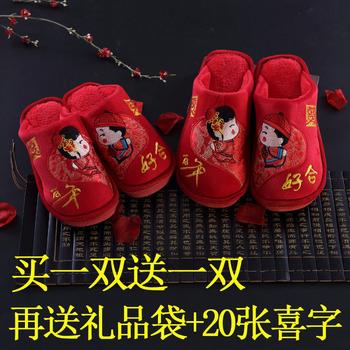 结婚庆用品冬季情侣红色居家棉拖鞋