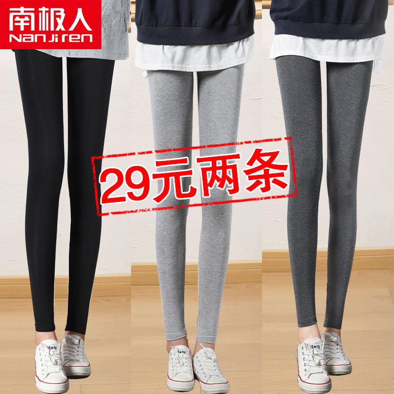 Antarctic spring and autumn grey modal Leggings women wear thin spring autumn pants and plush cotton tight inside and outside