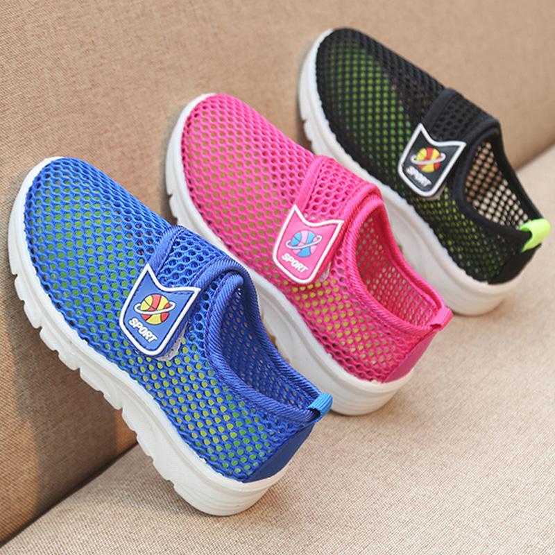 夏季童鞋网鞋男童休闲鞋儿童运动鞋子女童韩版单鞋宝宝透气小白鞋
