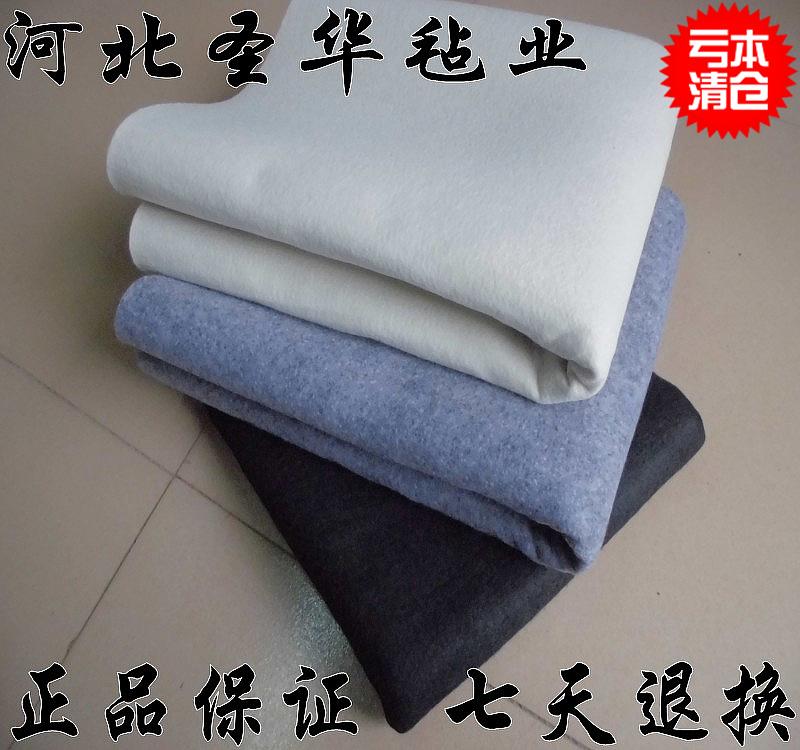 黑白灰色羊毛毡子书法毛毡布国画毡书画毡1.2*2.4米国画毛毡毛笔