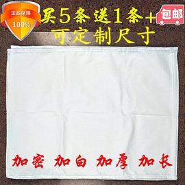 纯色布白布拉肠粉布蒸肠粉专用布加厚纯白布拉肠粉机纤维布纱布蒸