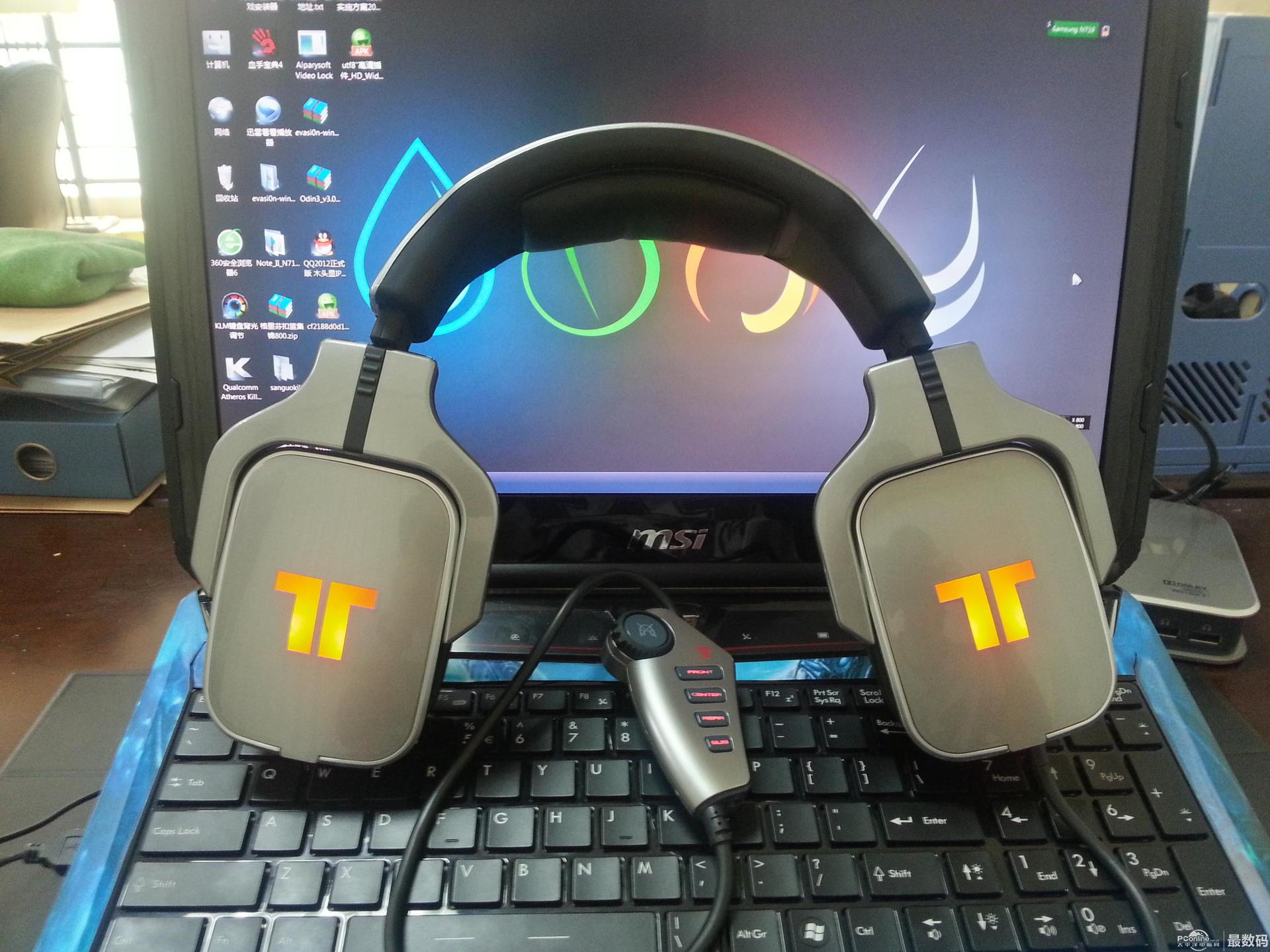 物理5.1声道耳机 光纤耳机 PS4耳机 xboxone耳机 赛钛客ax pro(非品牌)