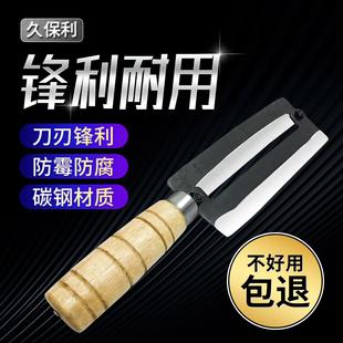 久保利甘蔗刀削甘蔗皮刀菠萝刀多功能水果削皮器大号甘蔗刀专用型