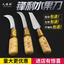 久保利刀正品菠萝刀削皮器香蕉刀水果削皮刀小白菜弯刀切菠萝蜜刀