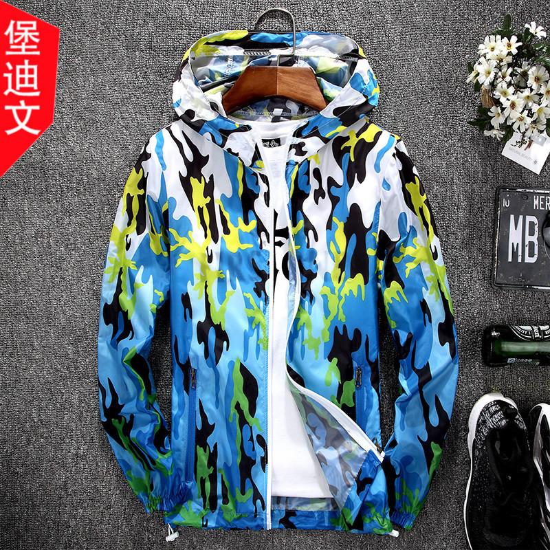 Летняя солнцезащитная кожа куртка 2018 новая коллекция Ультратонкий воздухопроницаемый Спортивные наружные ветровка Быстросохнущая солнцезащитная одежда мужской