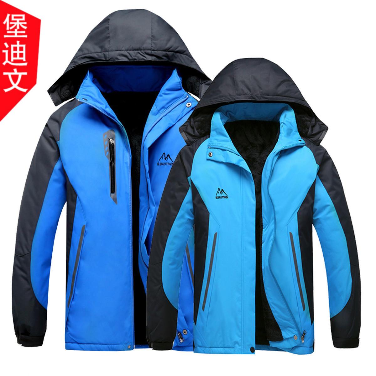 Мужские и женские для влюбленной пары стиль зима стиль замшевый утепленный Наружная спортивная одежда для отдыха Альпинизм холодный хлопок одежда куртка волна